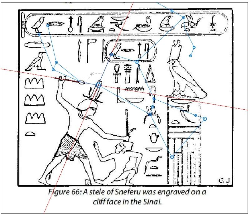 C:\Users\Utente\Pictures\1. The Snefru Code Portale\1. The Snefru Gallery\orion code\snefru - orion\SNEFRU-ORION (COMPUTER VERSION) 3.jpg